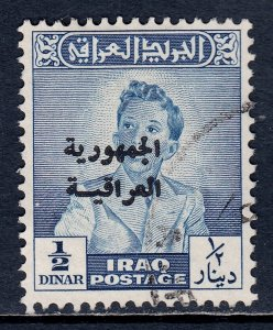 Iraq - Scott #193 - Used - SCV $6.00