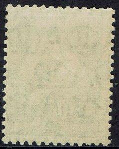 AUSTRALIA 1929 KANGAROO 9D SMALL MULTI WMK CTO WITH GUM