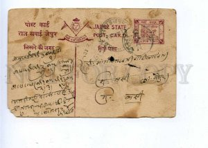 196286 INDIA JAIPUR 1933 year Vintage RPPC