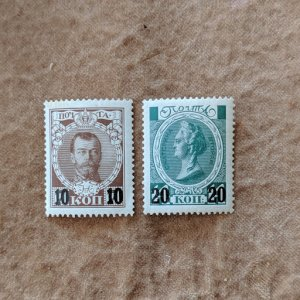 Russia 110-11 XFNH complete set, CV $3.40
