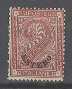 COLLECTION LOT # 2104 ITALY OFFICES #2 MH 1874 CV=$52.50