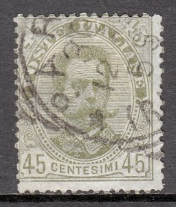 Italy - Scott #71 - Used - Pencil on reverse - SCV $10.00