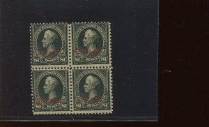 Guam 12 Overprint Mint Block of 4 Stamps  (Stock Guam By 711)