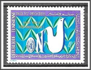 Tunisia #538 UN Anniversary MNH