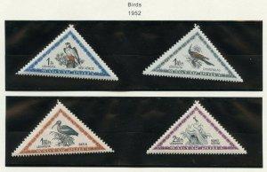 HUNGARY BIRDS SCOTT#C97/106  MINT NEVER HINGED AS SHOWN--SCOTT VALUE $12.15