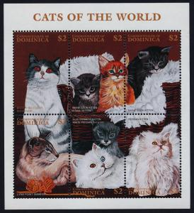 Dominica 1941 MNH Cats