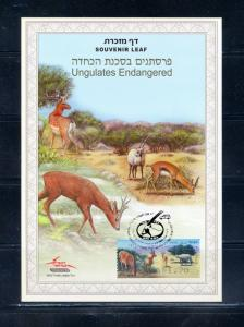 ISRAEL SOUVENIR LEAF CARMEL #615   ENDANGERED  UNGULATES   FD   CANCELLED