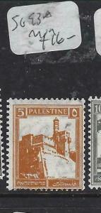 PALESTINE  (P0104B)  5M  SG 93A   MOG