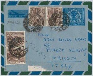 49005  - PAKISTAN - POSTAL HISTORY - STATIONERY  AEROGRAMME to  ITALY  1964