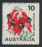SG 468d  Fine Used  Coil Stamp    Flowers