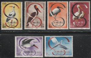Somalia #230-233, C61-C62 MNH Full Set of 6