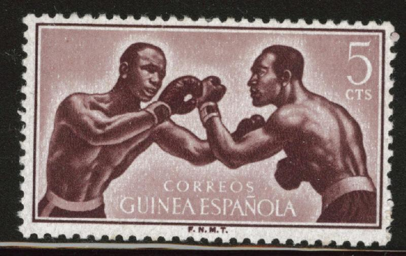 SPANISH Guinea Scott 350, MH* 1957 Boxing stamp / HipStamp
