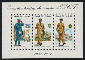 Brazil Post Office and Telegraph Department DCT MS SG#MS1889