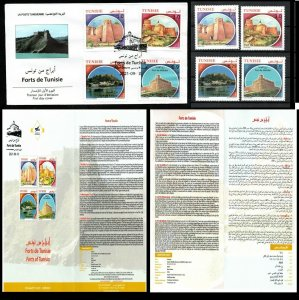 2021- Tunisia - Forts from Tunisia - Castles- Flyer + FDC+ Complete set 4v.MNH**