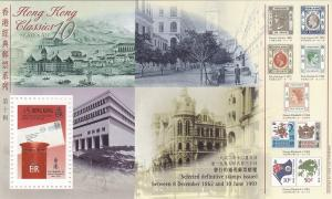 1997 Hong Kong Stamp Classics Miniature Sheet MNH