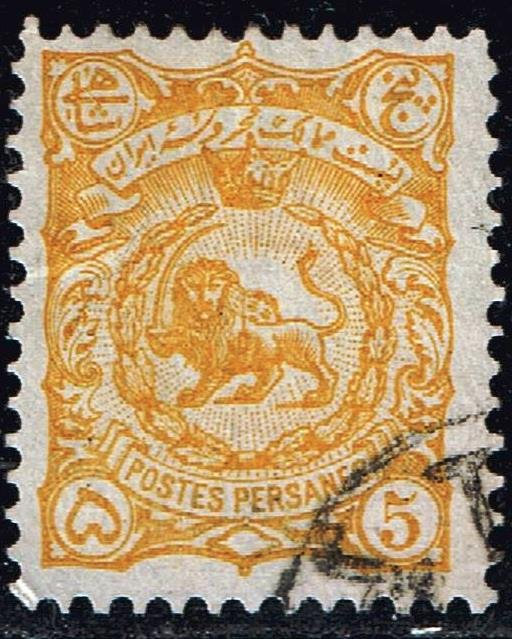 IRAN PERSIA Stamp 1897 Lion 5CH USED YELLOW  $1