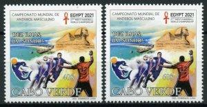 Cape Verde 2021 MNH Sports Stamps World Handball Championship Egypt 2021 2v Set