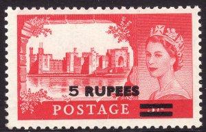1960-61 Oman QE Castle surcharge 5 rupee Wmk 322 issue MNH Sc# 93 CV $35.00