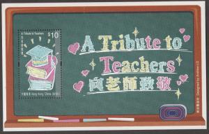 Hong Kong A Tribute to Teachers $10 stamp sheetlet MNH 2016