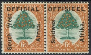 SOUTH WEST AFRICA 1927 OFFICIAL TREE 6D PAIR
