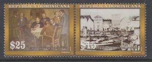 Dominican Republic 1527 MNH VF
