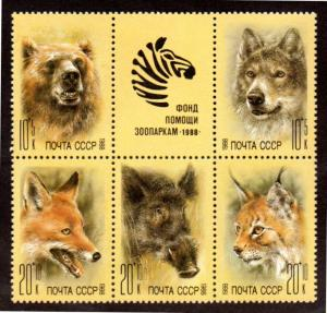 RUSSIA B141-145a MNH XF BLOCK/6 SCV $2.00 BIN $1.25 ANIMALS