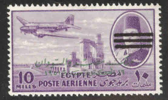 EGYPT Scott C83 MNH** 1953 Bar obliterated and overprinted airmail