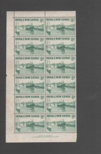 Papua New Guinea 7 Stamps 1961 Waterfront Port Moresby Mint block 12 Scott 161 S