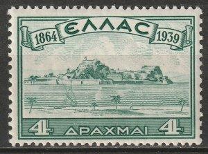 Greece 1939 Sc 417 MLH*