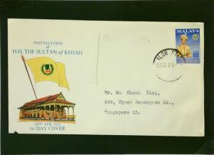 Malaya 1959 Sultan of Kedah First Day Cover Alor State CDS (Bottom Nick) - Z2063