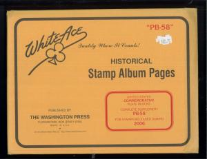 2006 White Ace U.S Commemorative Issue Plate Block Stamp Supplement Pages PB-58