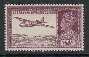 India, Sc 161A (SG 277), MLH