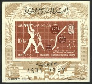 UAR EGYPT 1961 REVOLUTION Anniversary Souvenir Sheet Sc 528 MNH