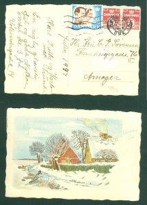 Denmark. Christmas Card 1947 With Seal + 2x5 Ore. Copenh. Farm Vinter. 24 Dec.