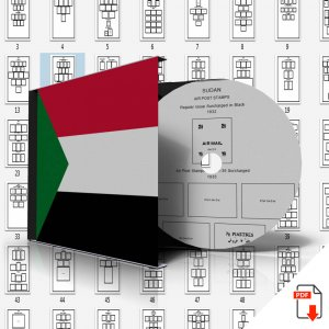 SUDAN STAMP ALBUM PAGES 1897-2011 (76 PDF digital pages)