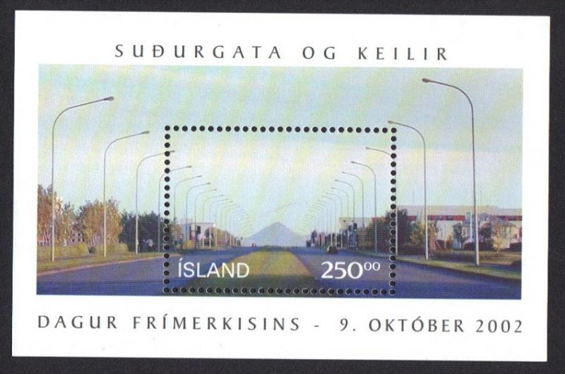 Iceland  1999  MNH stamp day  South Street Reykjavik  sheet
