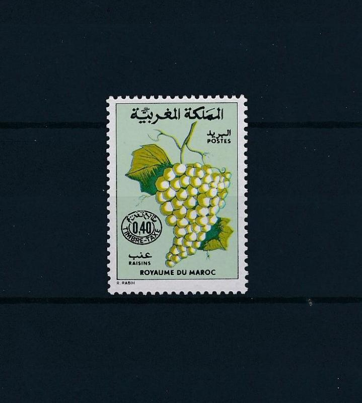 [58367] Morocco 1978 Wine grapes Tax Stamps from set Vin  MNH