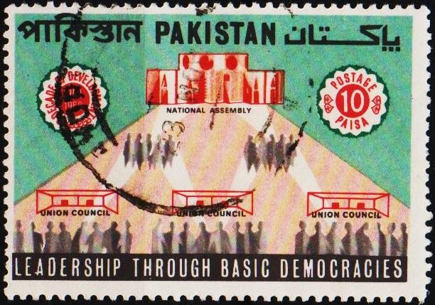 Pakistan. 1968 10p S.G.266 Fine Used