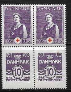 DENMARK, 230B,MINT HINGED, BOOKLET PANE, RED CROSS ISSUE