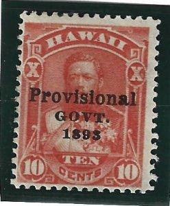 HAWAII Scott #67 Mint 10c O/P in Black 2019 CV $22.50