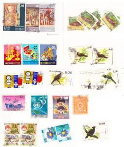 Sri Lanka used sets/singles