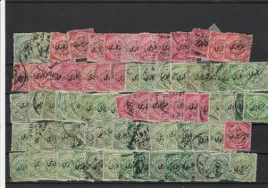 India State Hydrabad Stamps ref 22518