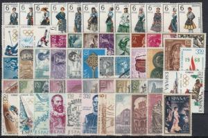 España Año Completo 1968 Nuevo sin Charnela MNH.Incluye serie trajes regionales