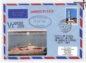 CE216 1989 Cyprus *LARNACA* Carried by SES Air Mail Cover