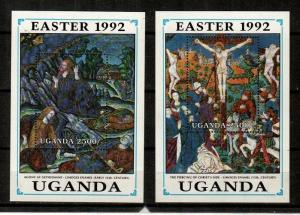 Uganda Scott 1014-15 Mint NH (Catalog Value $15.50)