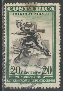 COSTA RICA C190 VFU A1224