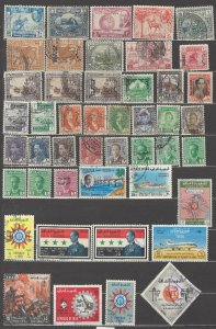 COLLECTION LOT # 3020 IRAQ 45 STAMPS 1923+ CLEARANCE CV+$13