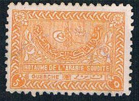 Saudi Arabia 168 Used Tughra (BP5618)