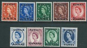 KUWAIT 1956 QE opt set on GB SG110-119 MNH.................................52454