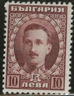 BULGARIA Scott 170 MH* 1921 Key 10L value CV$6.75